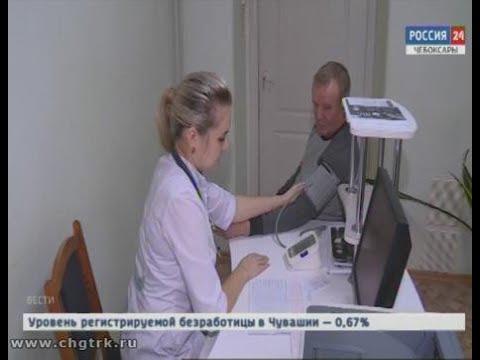 Законный отгул на прохождение медосмотра: в поликлиниках республики началась диспансеризация (ГТРК Чувашия)