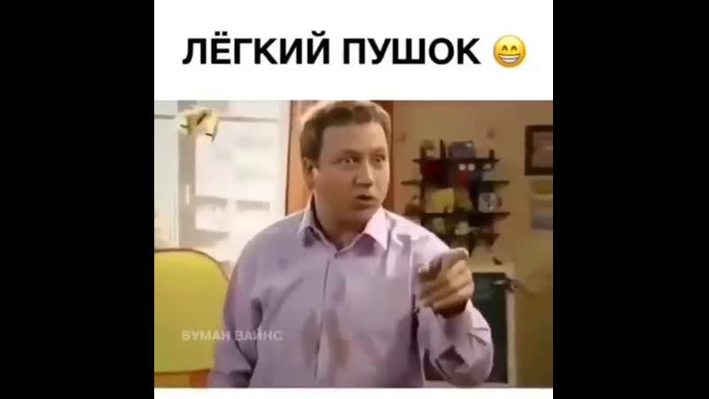 Воронины (Усы Веры)