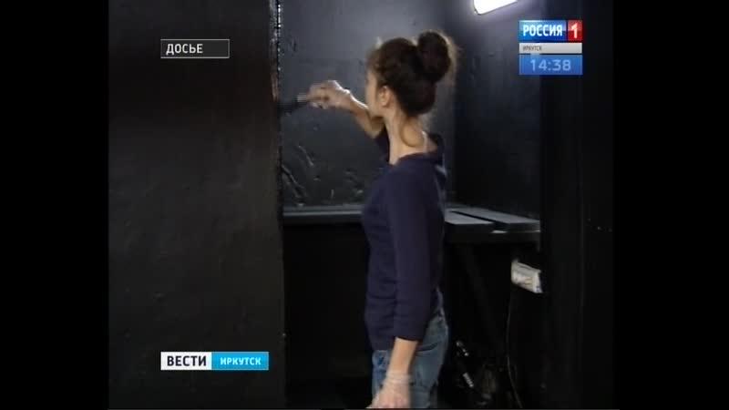 Караоке премьеру Серёжа очень тупой споют в Иркутске