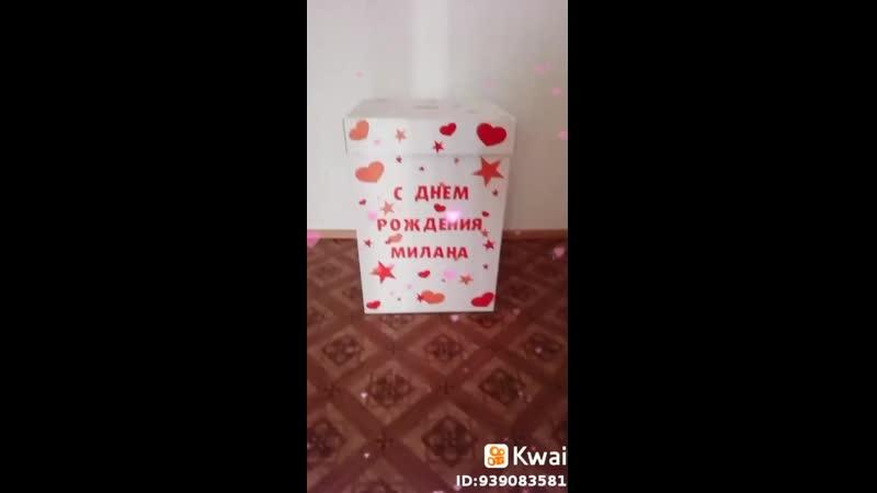 Шарики в коробке Уфа