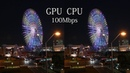 TEST CPU vs GPU Encode Rendering Quality comparison