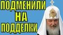 Исчезновение ценностей из Киево Печерской лавры что удалось вернуть