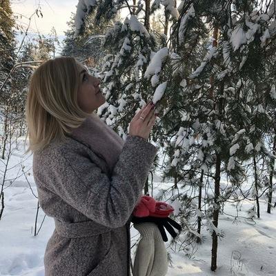 Екатерина Козинцева