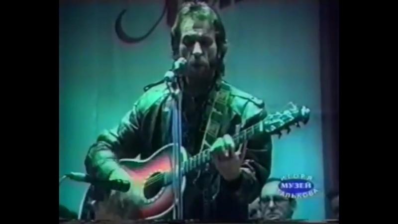 Игорь Тальков - Примерный мальчик (аудиозапись с Омского радио, наложена на видео с концерта в Гжели).