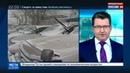 Новости на Россия 24 • На приморской таможне зависли иномарки без Эры-ГЛОНАСС