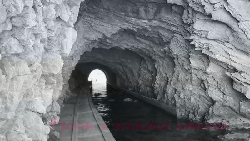 Подводная Одиссея Турунч