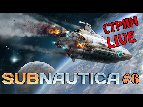 🐬 Subnautica - прохождение на русском 6 (1440p 60Fps) 🐠 🐟 🐡 🐬 🐳 🦀