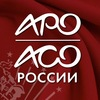 АСО России-Республика Адыгея