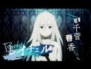 Первый трейлер Аниме 'Ангел Кровопролития вышел! Трейлер аниме.mp4
