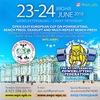 Федерация пауэрлифтинга Санкт-Петербурга WPC