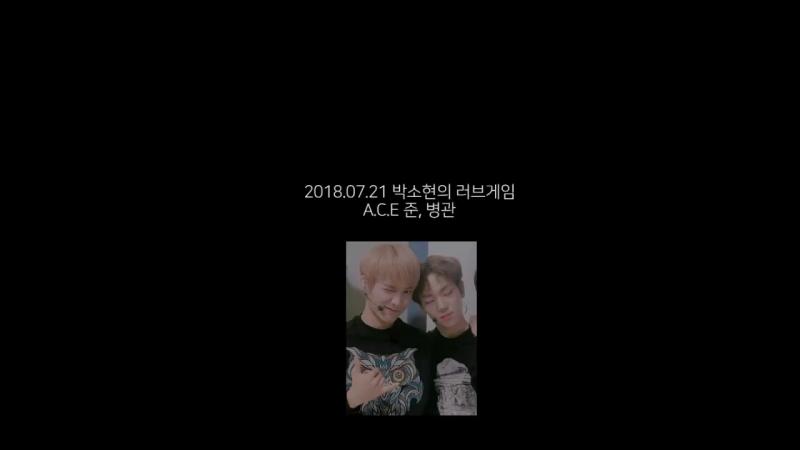 RADIO   21.07.18   Jun, Byeongkwan @ SBS Power FM Park Sohyun Love Game