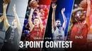 VTBUnitedLeague • All Star 2019: Three Point Contest Participants