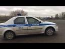 полиция России позор России