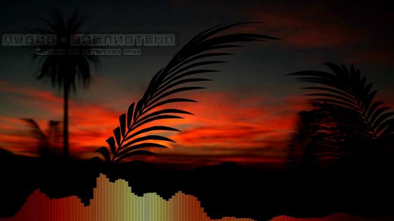 Diana Taylor - Pink Clouds [Музыка без АП]
