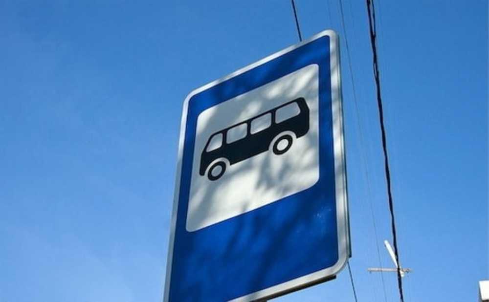 Администрация Таганрога: на «Рождество Христово» будет организовано дополнительное движение транспорта