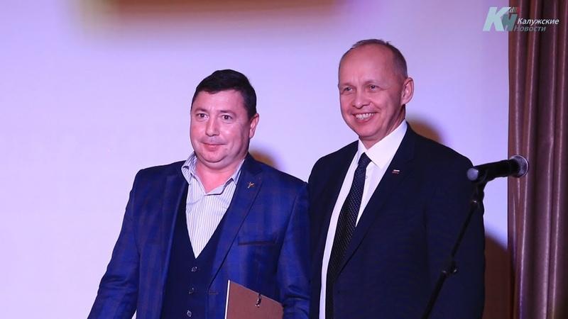 Сергей Личман о премии Калужский БИЗНЕС