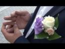 Алина и Сергей. Свадебный клип
