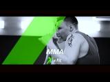 MMA | X-FIT «ЖЕМЧУЖИНА»