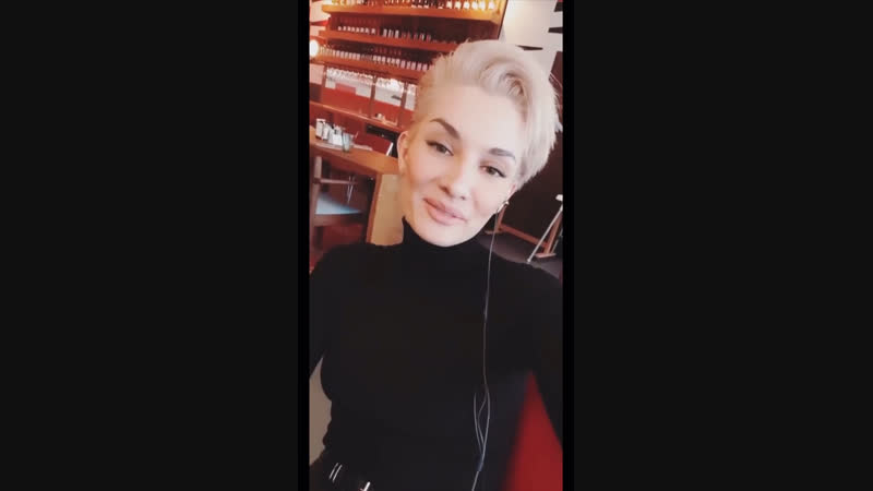 Максим Свобода, Кристина Кошелева и Настика