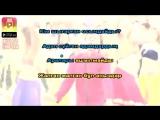Қуандық Рахым - Шын ғашықтар (КАРАОКЕ, ТЕКСТ, МИНУС).mp4