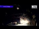 Обзор аварий Перевернулся фургон в Советском районе 15 08 2018