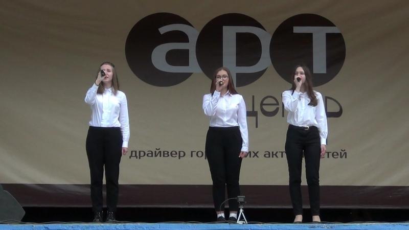 Фестиваль Россия Молодая ВА Сияние