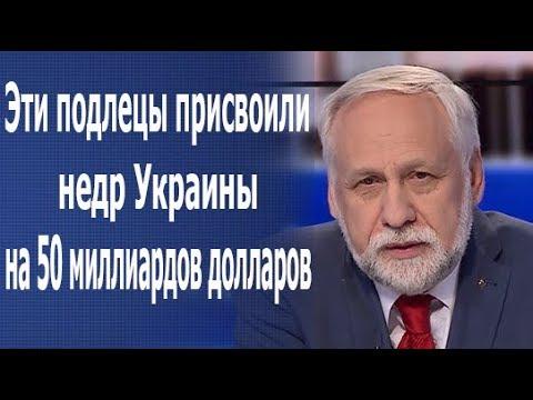Кармазин: После пленок Онищенко я заявляю что Порошенко в Украине создал ОПГ