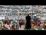 Трагедия Беслана захват школы террористами 2004 год