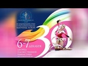 Rhythmic gymnastics International Tournament for the prizes of Marina Lobach. Day 1