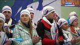 В Брянск на зимнюю спартакиаду собрались сотрудники АО