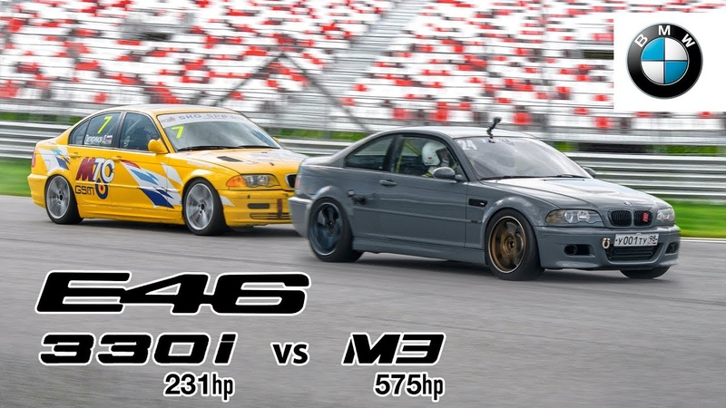 BMW E46 M3 vs E46 330, вылет на 200 км/ч
