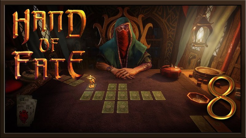 Hand of Fate ★ 8: Дама чешуи
