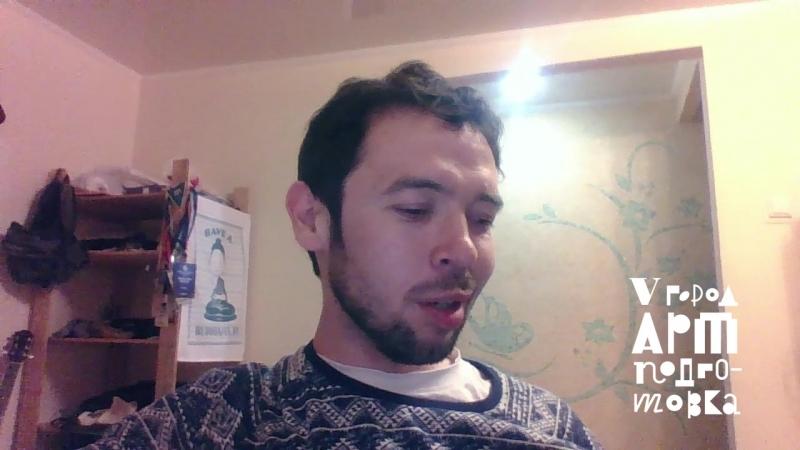 Радиф Кашапов о V театральной лаборатории «Город АРТ-подготовка»