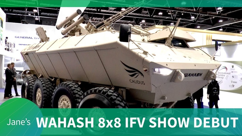 IDEX 2019 Wahash Wild Falcon 8x8 IFV Show Debut