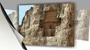 Смотри и думай...История 172.Накше-Рустам и Куб Заратустры.Иран.The Naksh-I Rustam. Iran