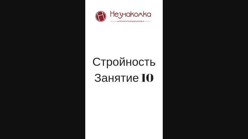 Занятие 10. Отражение