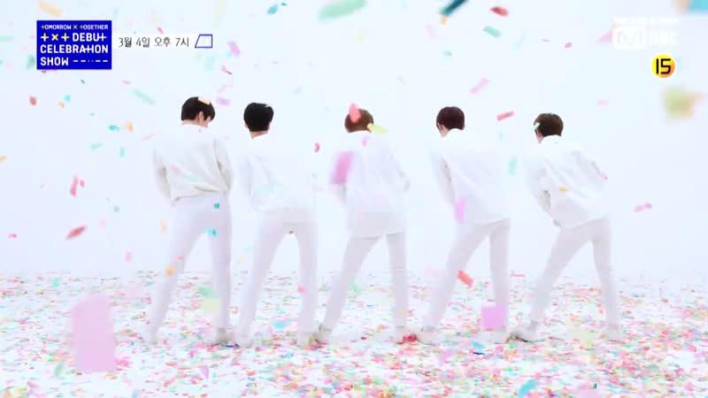 TXT Voice Teaser 02 Debut Celebration Show 19 03 04 7PM Mnet Live on Air