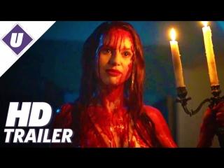 Ривердейл / Ривердэйл / Riverdale - 3 сезон (2018) Русский трейлер.