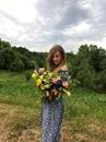 Марина Попова фото #11