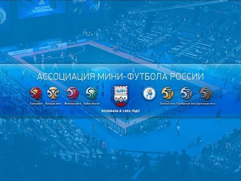 Жещины Запад 2 тур Аврора Санкт Петербург Лагуна Пенза 2 матч