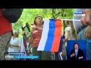 Триколор ставропольцы подняли на Стрижамент Автор Шамиль Байтоков