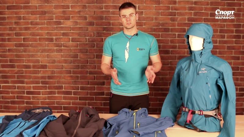 Софтшелл vs мембранные куртки для альпинизма. Владимир Молодожен_0001