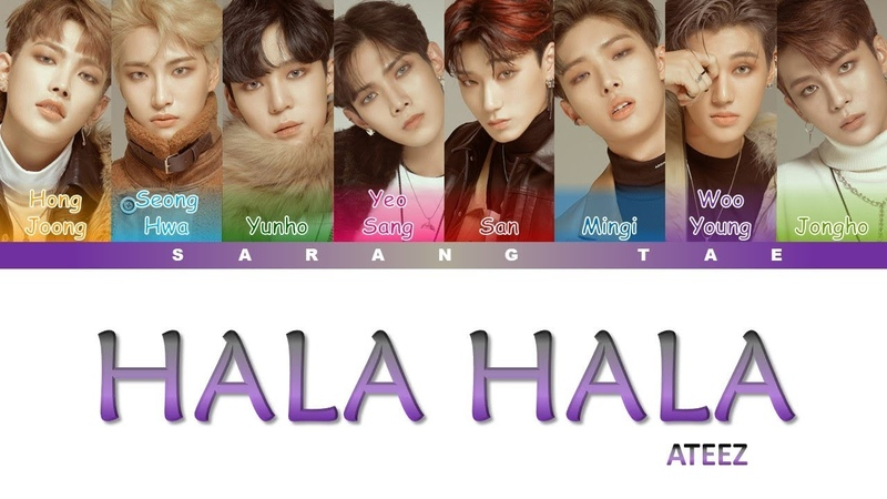 ATEEZ (에이티즈) - 'HALA HALA' Lyrics [Color Coded_Han_Rom_Eng]