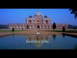 Горобница Хумаюна - Позия тоски - Культурное наследие - Индия (Humayuns Tomb - Poetry of Longing _ Heritage _ India - YouTube)