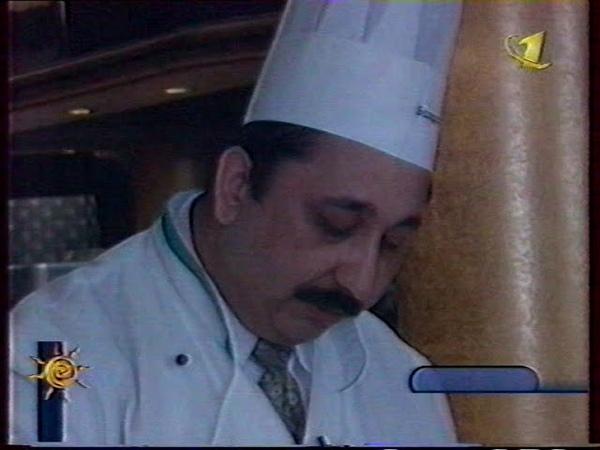 Завтрак с Роксаной (ОРТ, 1999) 144