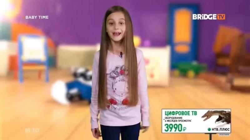 Фрагмент эфира BABY TIME с ведущими на BRIDGE TV 02 11 2018