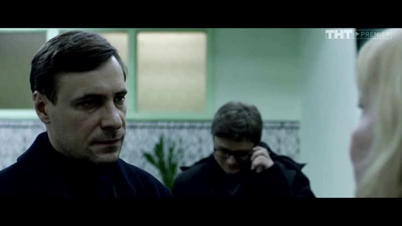 )Мертвое озеро (1 сезон). Мистика, детектив, драма 7 серия 5 6 3 4 2