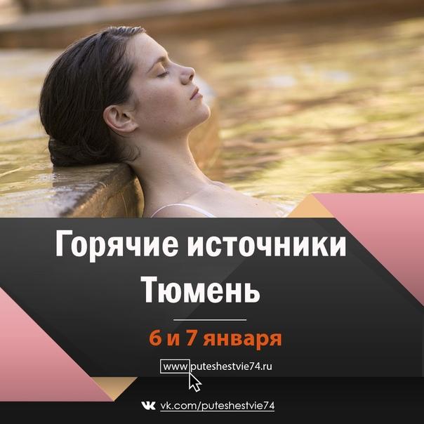 Фото №456255460 со страницы Татьяны Желудок