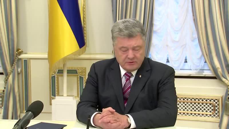 Петро Порошенко Сьогодні в Керчі трапилося жахливе вбивство