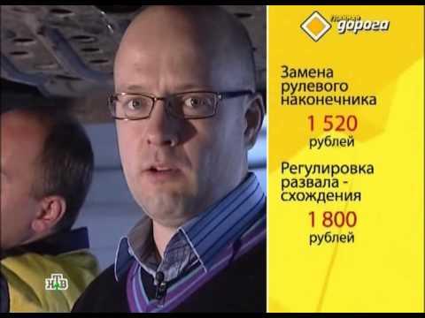 Главная дорога - Opel Astra H.avi
